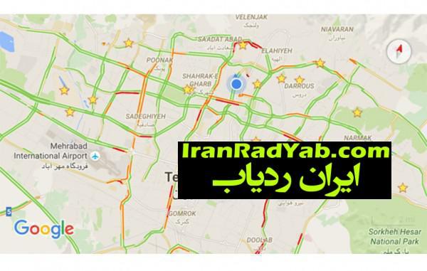مشاهده ترافیک آنلاین تهران روی نقشه گوگل