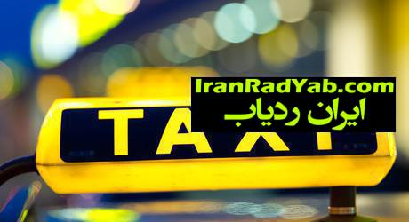 taxi-sxf_16x9_460x250