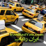 نصب ردیاب گامی برای ساماندهی تردد تاکسیها