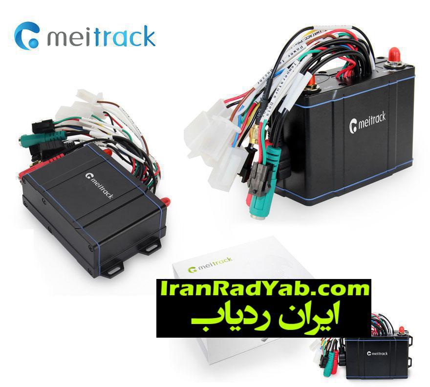 ردیاب میترک MVT800 – ردیاب خودرو و جیپیاس خودرو – فروش انواع ردیاب خودرو ، شخصی و همراه. ارائه جی پی اس خودرو و جی پی اس همراه