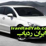 ۷ خودرو سازخارجی در راه ایران