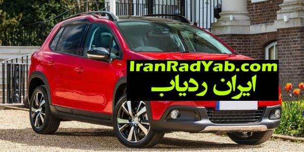 پژو ۲۰۰۸ با قوی ترین نسخه موجود به ایران خواهد آمد