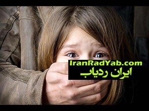 ردیاب شخصی ایران ردیاب برای افراد آلزایمری