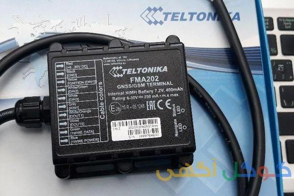 ردیاب خودرو تلتونیکا مدل fma202
