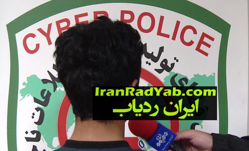 رئیس پلیس فتا استان مرکزی از دستگیری کلاهبرداران فروش نرم افزار جعلی ردیاب تلفن همراه خبرداد.